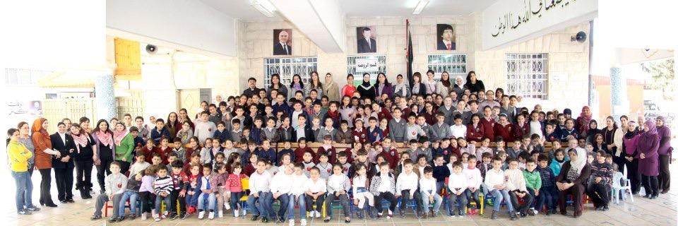 die Arab. Episkopal School